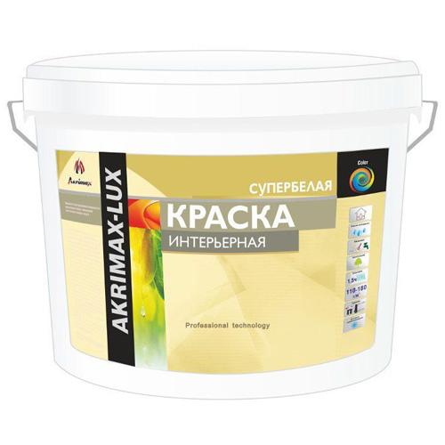 "Краска интерьерная ""AKRIMAX"" супербелая 15 кг по выгодной цене"