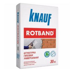Штукатурная смесь гипсовая КНАУФ Ротбанд 30кг