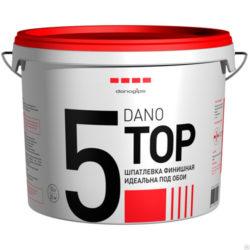 Шпаклевка финишная DANO TOP 5, 10л