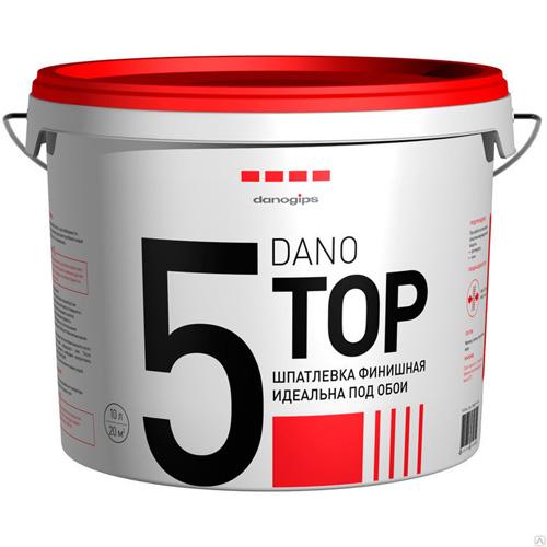 Шпаклевка финишная DANO TOP 5, 10л по выгодной цене