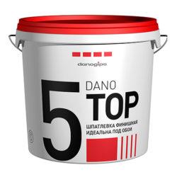 Шпаклевка финишная DANO TOP 5, 3л