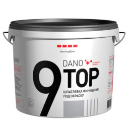 Шпаклевка финишная под окраску DANO TOP 9, 10л