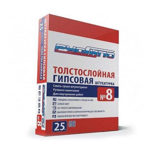 Штукатурная смесь гипсовая РусГипс №8  25кг по выгодной цене