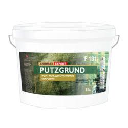 Грунт под декоративные штукатурки PUTZGRUND F101, 15кг