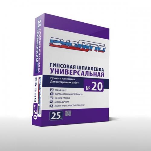 Шпаклевка гипсовая ручного нанесения для внут. работ РУСГИПС №20 универсальная 25кг/50 по выгодной цене