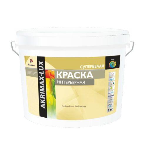 Краска интерьерная Akrimax супербелая 7 кг по выгодной цене