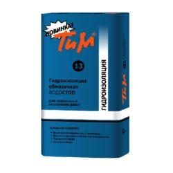 Гидроизоляция обмазочная Водостоп ТиМ №13, 20 кг