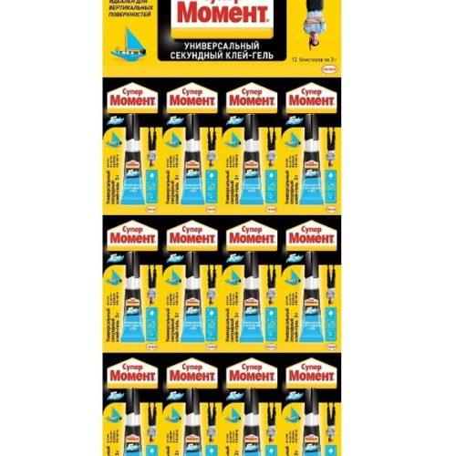 Клей Супер Момент гель 3 гр на блистер-карте 12 шт по выгодной цене
