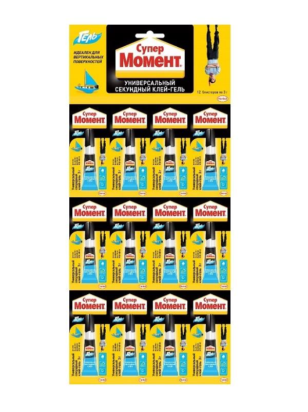 Супер Момент гель, 3 г., на блистер-карте 12 шт. 1/12/144/84 (10210020/310316/0002326/1, Ирландия), 622917 по выгодной цене