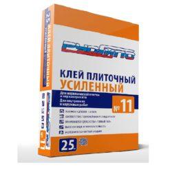 Клей для керамической плитки Русгипс №11 усиленный 25кг