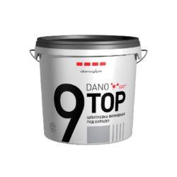 Шпаклевка финишная под окраску DANO TOP 9, 3,5л