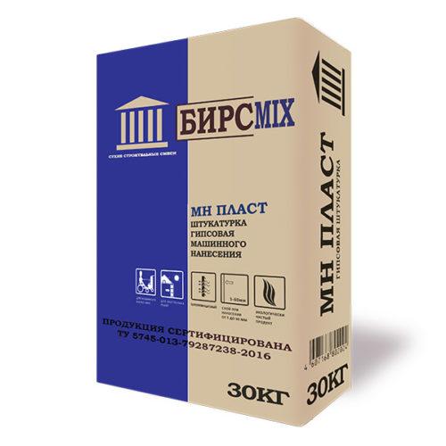 Штукатурная смесь гипсовая МН Пласт БИРСMIX 30кг по выгодной цене