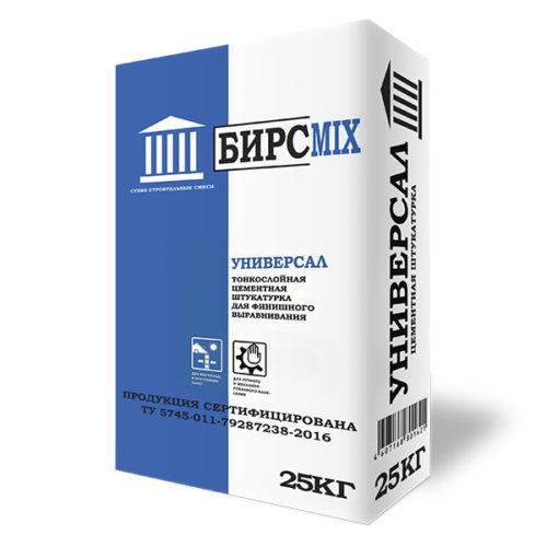Штукатурная смесь УНИВЕРСАЛ, БИРСMIX, 25 кг/48, фр. 0,7 по выгодной цене