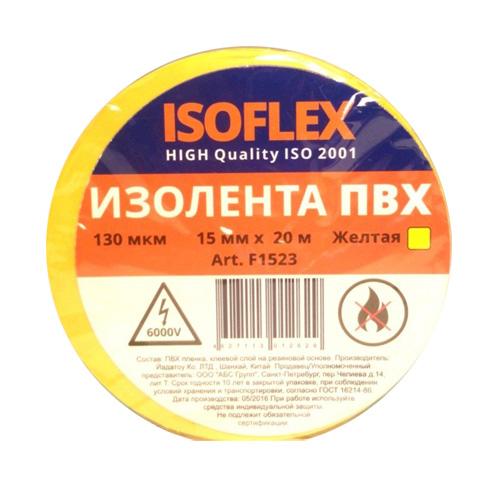 Изолента 19/20 ISOFLEX желтая F1923 по выгодной цене