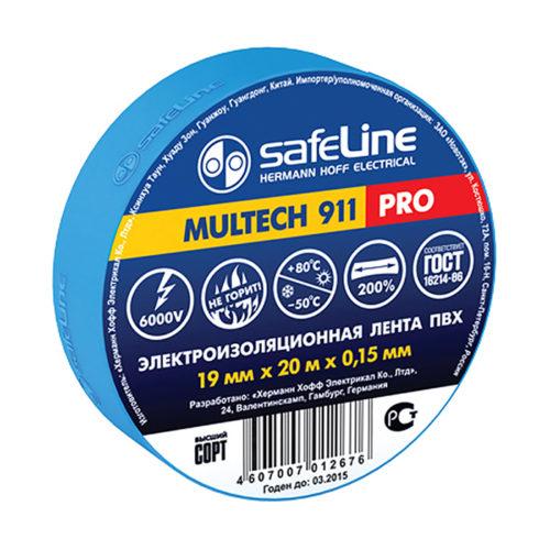 Изолента 15/20 Safeline синяя по выгодной цене