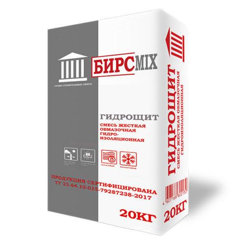 Смесь сухая гидроизоляционная ГИДРОЩИТ, БИРСMIX 20кг/48 по выгодной цене