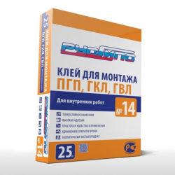 Клей для монтажа ПГП,ГВЛ,ГКЛ Русгипс №14 25кг/56