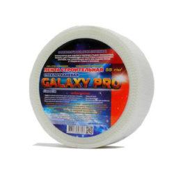 Серпянка GALAXY-PRO