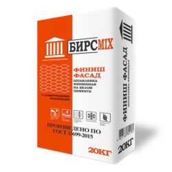 Шпатлевка финишная БИРСMIX на белом цементе, 20кг/48