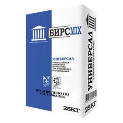 Штукатурная смесь УНИВЕРСАЛ, БИРСMIX, 25 кг/60, фр. 0,7