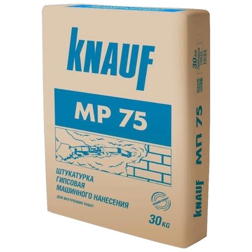 Штукатурная смесь гипсовая КНАУФ МП-75 машинная 30кг по выгодной цене