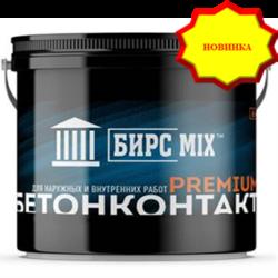 Грунт бетоноконтакт, БИРСMIX PREMIUM  6 кг / 80