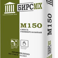 Смесь цементно-песчаная М-150 БИРСMIX ГОСТ, 25 кг/60