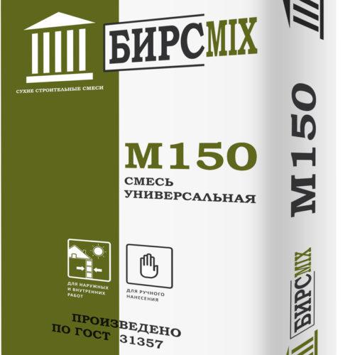 Смесь цементно-песчаная М-150 БИРСMIX ГОСТ, 25 кг/60 по выгодной цене