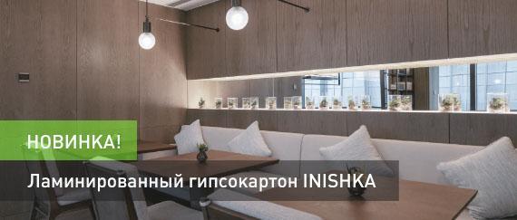 Гипсовиниловые панели для декоративной отделки стен