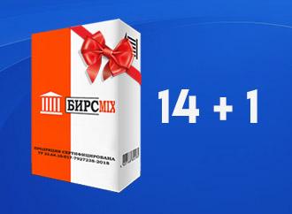 АКЦИЯ на ТМ БИРСMIX «14+1»